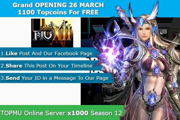 TOPMU | Season 12 | x1000 | Anti Hack | 3D Camera | OPENING 26 March! 26.03.2019 1100xxxxxxxxx